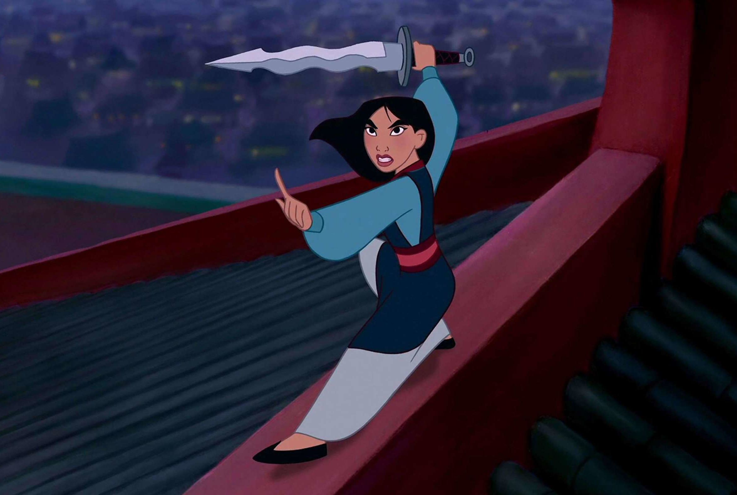 DIsney 1998 Mulan