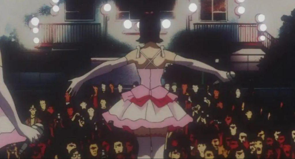 Perfect Blue Audience